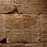 Ägyptische Inschrift